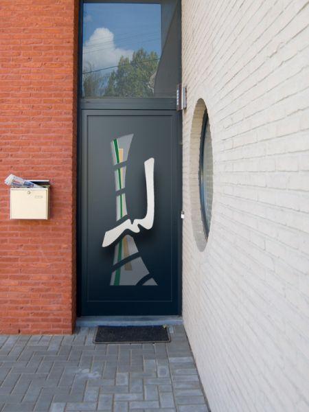 Imagine eigentijds design alta ramen uw ramen specialist - Entree eigentijds huis ...